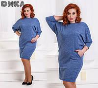 Платье женское большие размеры (цвета) /д1309, фото 1