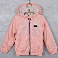"""Куртка-ветровка подростковая """"Fashion"""". 116-140 см (6-10 лет). Персиковая. Оптом."""