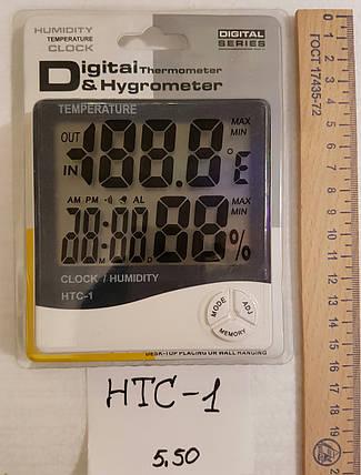 Часы метеостанция, фото 2
