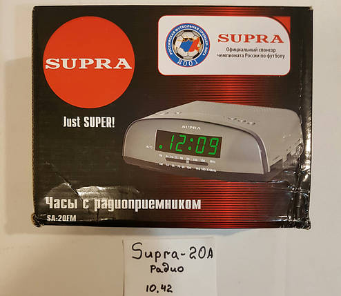 Часы электронные с радио, фото 2