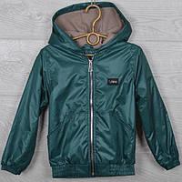 """Куртка-ветровка подростковая """"Fashion"""". 116-140 см (6-10 лет). Зеленая (ель). Оптом., фото 1"""