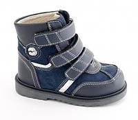 Детские ортопедические ботинки р. 21 Sursil Ortho
