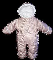 Детский комбинезон, весенний человечек Мишутка (бежевый) т. Р-р 62/68 (0-6 мес)