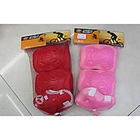 Защитный комплект для роликовых коньков 2 цвета