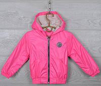 """Куртка-ветровка детская """"Fashion"""". 92-116 см (2-6 лет). Розовая. Оптом., фото 1"""