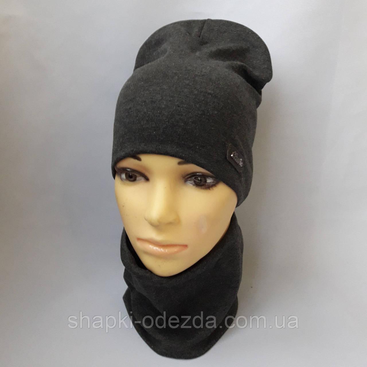 Детская трикотажная шапка  с хомутом для мальчика двойной р 52-54  оптом