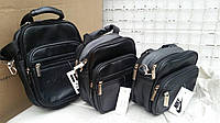 Мужская сумка борсетка nike adidas