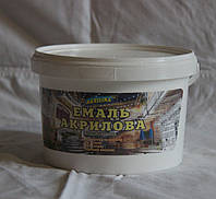 Эмаль акриловая (водорастворимая) 2,5кг