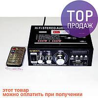 Усилитель Звука UKC AK-699D FM USB Караоке 2x300 Вт / аудиотехника