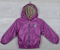 """Куртка-ветровка детская """"Fashion"""". 92-116 см (2-6 лет). Сиреневая. Оптом., фото 1"""
