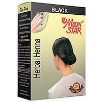 Хна травяная Черная Мун Cтар для волос / Moon Star,Black /10гр