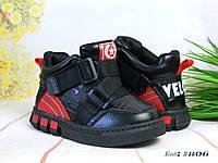 Детские весенние Кроссовки - Ботинки для мальчика
