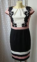 Платье нарядное миди Paper Dolls London р.46 7677, фото 1