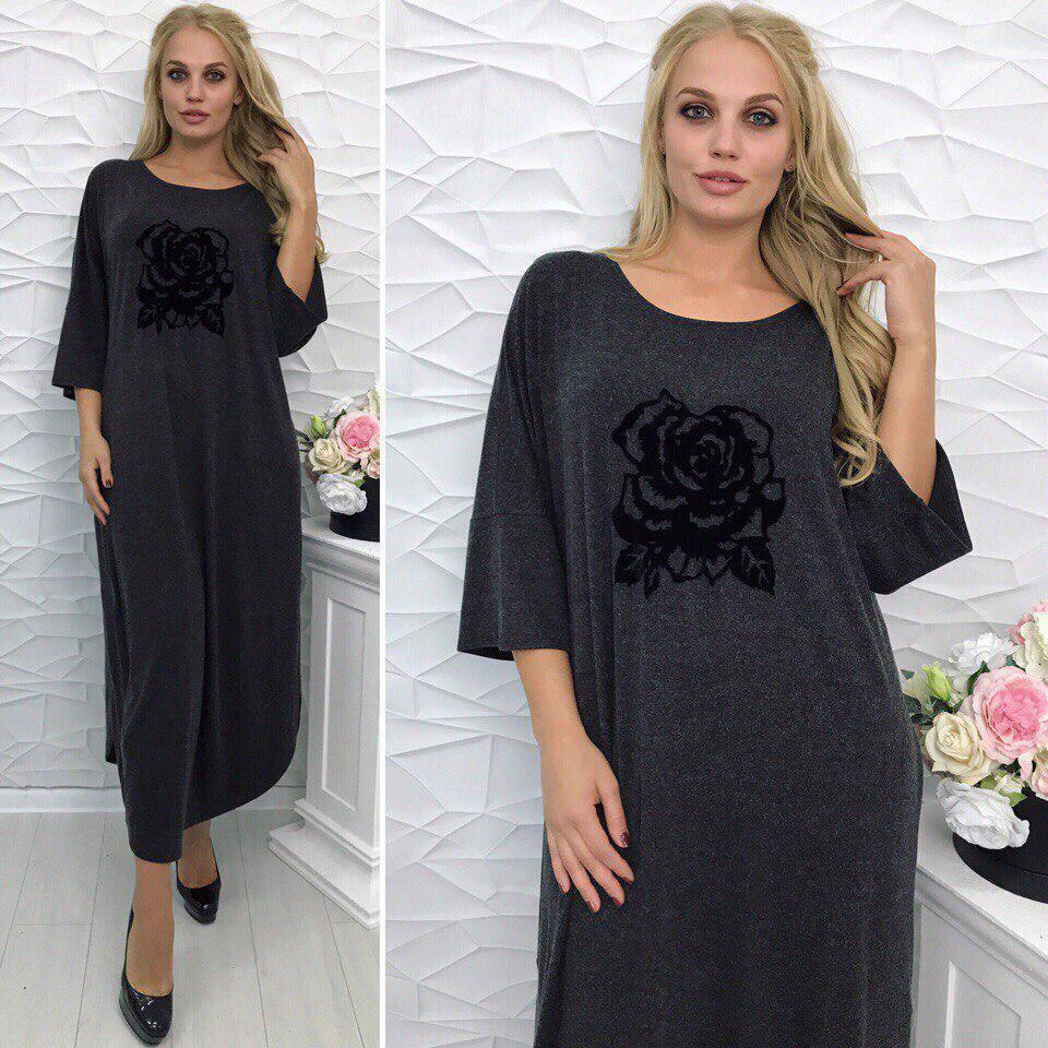ca3efd5514a Красивое женское платье из нежной ангоры  продажа