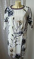 Платье летнее вискоза Salut Tropez р.46 7679