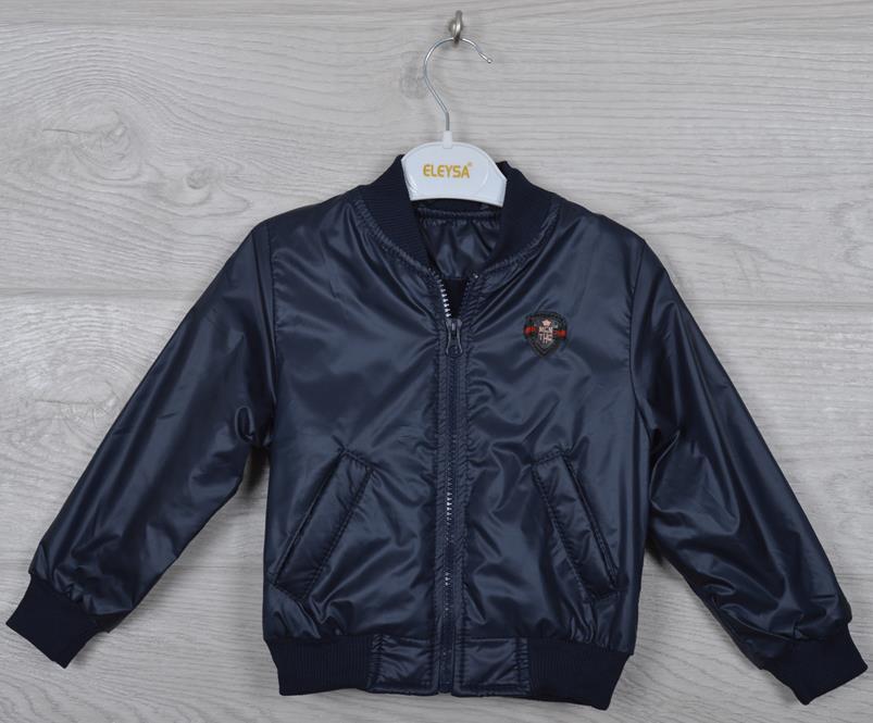 """Куртка-ветровка детская """"Sport"""". 92-116 см (2-6 лет). Темно-синяя. Оптом."""