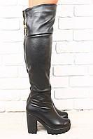 Ботфорты кожаные, зимние, черные, евро зима, на тракторном каблуке