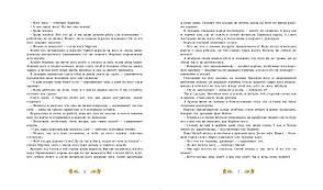 Божена Немцова  Золотая книга сказок , фото 2