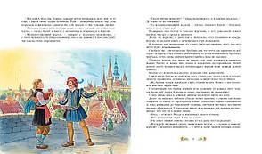 Божена Немцова  Золотая книга сказок , фото 3