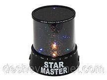 Проектор ночного неба, ночник Star Master  Стар Мастер