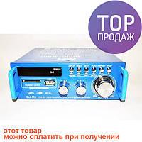 Стерео усилитель звука BLJ-253A Bluetooth /  аудиотехника