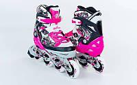 Роликовые коньки детские раздвижные Zelart Z-098P размер 38-41 розовые