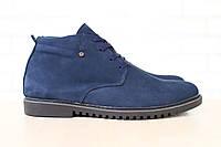 Ботинки мужские, зимние, из натурального нубука, синие, на шнурках, на меху