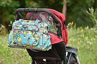 Сумка на коляску Baby Breeze 0348_424