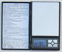 Ювелирные весы до 500(0,01) в виде блокнота