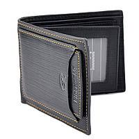 Мужской кошелек бумажник портмоне PIDENGBAO + Подарок Нож-кредитка