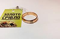 """Кольцо золотое с тремя бриллиантами. Размер 18,5. Комиссионный магазин """"Золото и Серебро""""."""