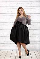 Женское  Платье с пышной юбкой | 0729 (3 цвета) (42-74)