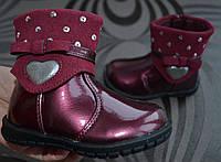 Детские ботинки демисезонные на девочку