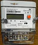 Хотите узнать, как рассчитать оплату за электроэнергию по двум тарифам?