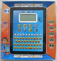 Детский развивающий планшет компьютер Компьюша