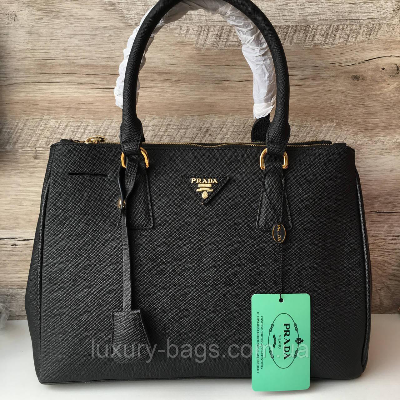 d7d2597a1ab5 Женская сумка PRADA оптом, цена 1 295 грн., купить в Одессе — Prom ...