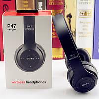 Беспроводные Bluetooth стерео наушники P47, фото 1