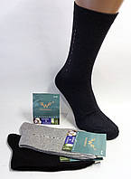 """Мужские высокие носки """"NANHAI"""". Хлопок+Бамбук., фото 1"""