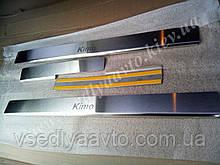 Защита порогов - накладки на пороги Chery KIMO 2008- (Standart)