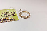 Золотое кольцо с бриллиантами. Вес 2,52 грамм - 0,10 карат. Размер 17,5.