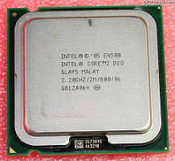 Процессор Intel Core 2 Duo  E4500  2,2 GHZ/2M/800 + термопаста в ПОДАРОК