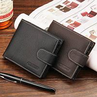 Мужской кошелек Baellerry Premium с отделом для мелочи + 2 подарка !