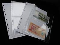 Листы для бон(банкнот)