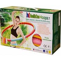Обруч массажный антицеллюлитный Хула Хуп Health One Hoop 2.1