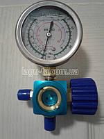 Манометр низкого давления для R134а, R22, R410.