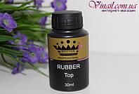 Топ каучуковый для гель-лака Rubber Top Master Professional, 30 мл