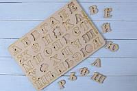 Развивающие пазлы-планшеты - азбуки, цифры, меловые доски. №2