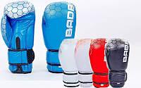 Перчатки боксерские на липучке Bad Boy 5434: 10-12 унций, кожа