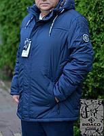 Мужская стеганная куртка с капюшоном
