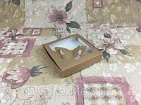 Коробка для конфет Крафт с окном Бабочка 150*150*30